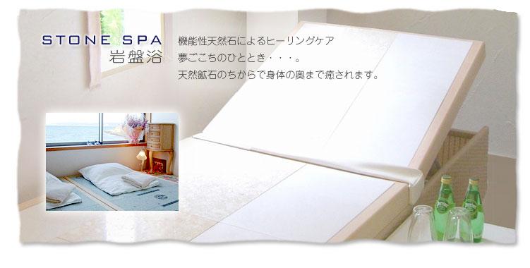 spa_01