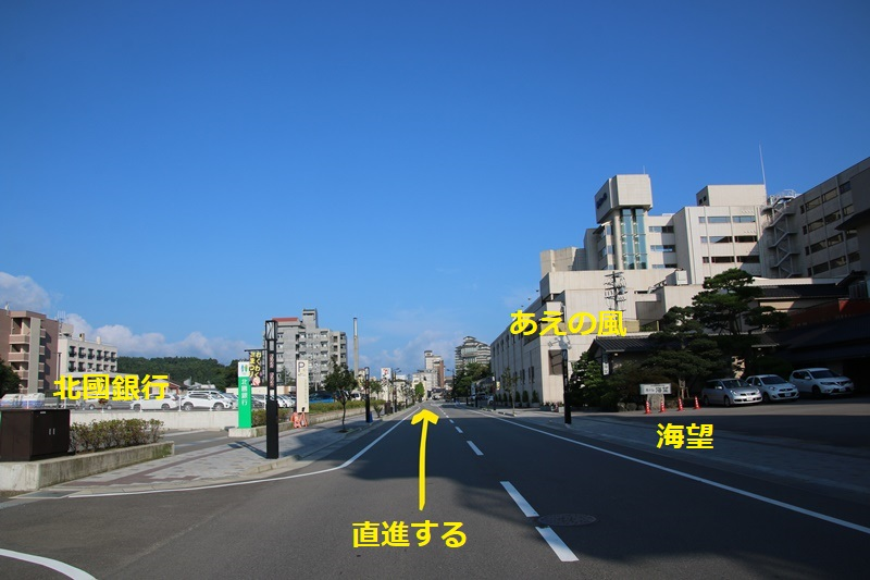 和倉温泉方向へ④_LI