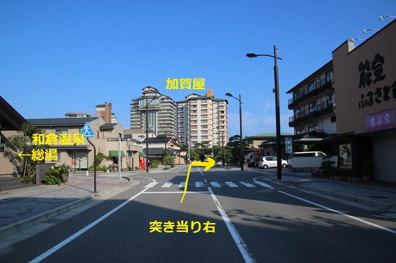 和倉温泉方向へ⑤_LI